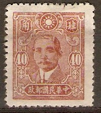 China 1942 40c Red-brown. SG633A.