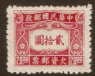 China 1945 $20 Carmine - Postage Due. SGD756.