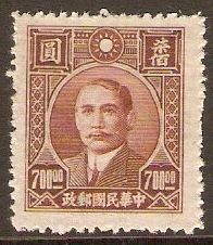 China 1946 $700 Red-brown. SG892.