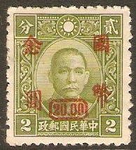 China 1946 $20 on 2c Olive-green. SG896.