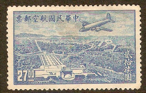 China 1946 $27 Blue - Air stamp. SG905.