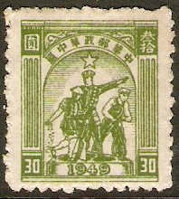 Central & South China 1949 $30 Yellow-green. SGCC75.