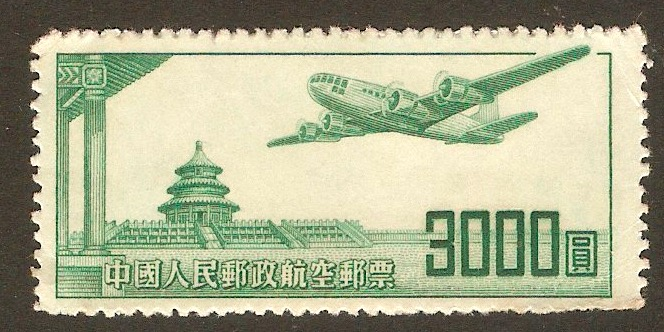 China 1951 $3,000 Green - Air series. SG1489.