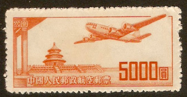China 1951 $5,000 Orange - Air series. SG1490.