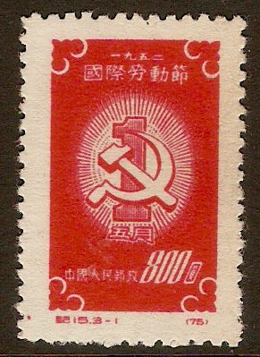 China 1952 $800 Scarlet - Labour Day series. SG1540.