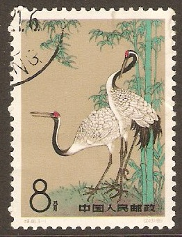 China 1962 8f Manchurian Crane series. SG2029.