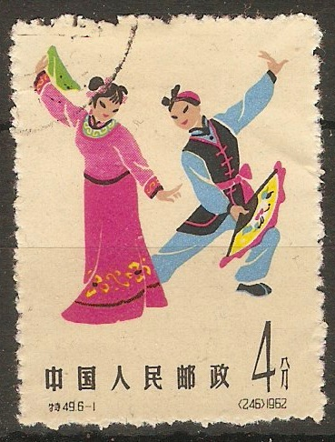 China 1962 4f Folk Dances series (1st. issue). SG2045.