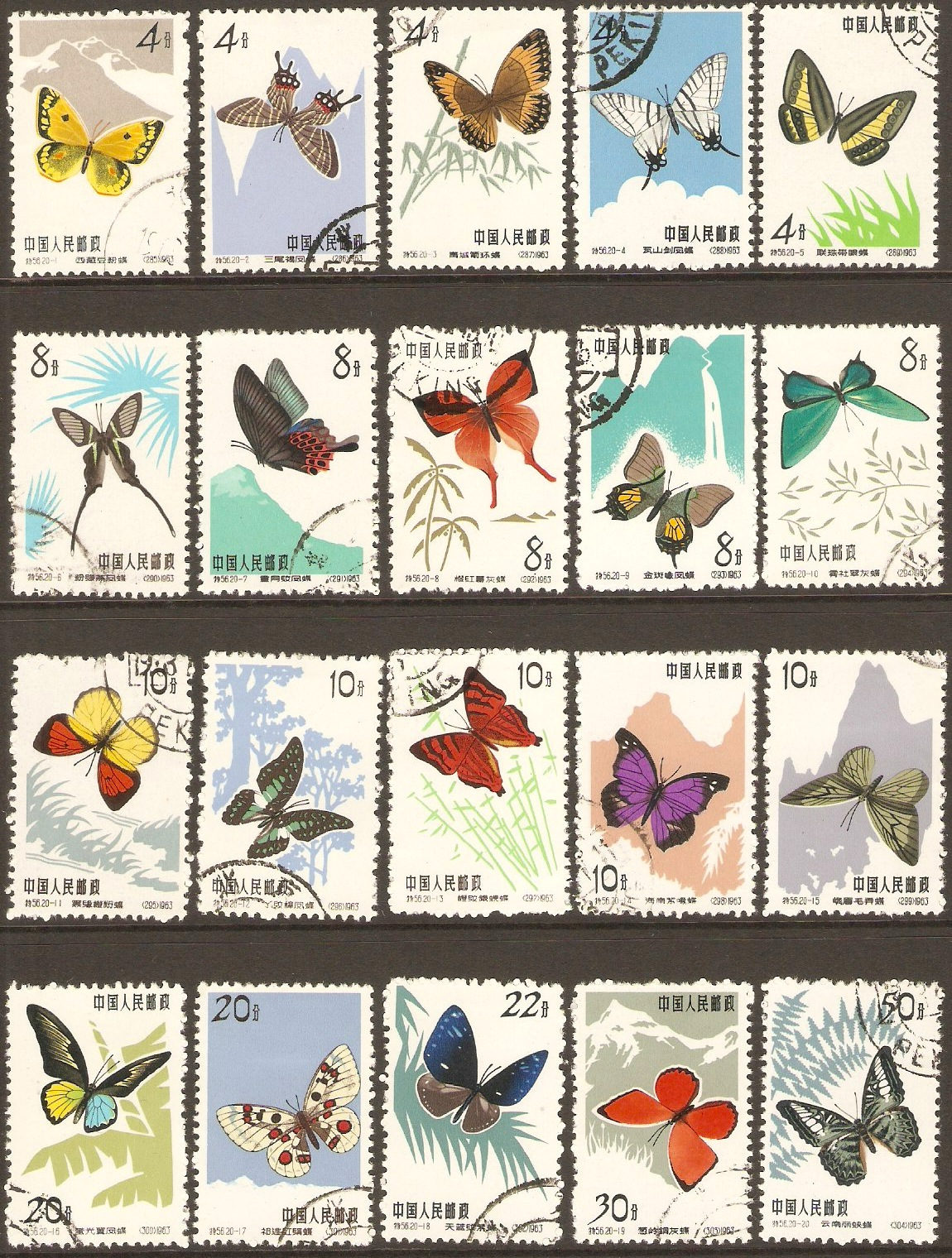 China 1963 Butterflies Set. SG2069-SG2088.