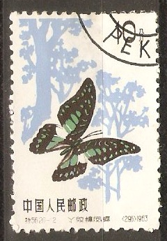 China 1963 4f Butterflies series. SG2070.