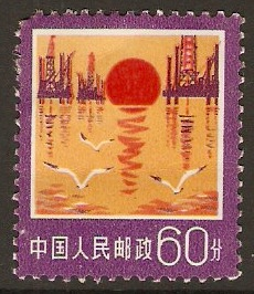 China 1977 60f Industry Series. SG2709.