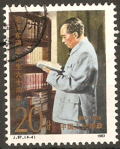China 1983 20f Mao Tse-tung Commemoration series. SG3296.
