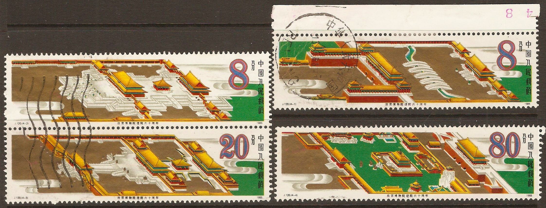 China 1985 Palace Museum Anniversary set. SG3415-SG3418.