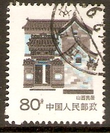 China 1986 80f Traditional Houses series. SG3445b.