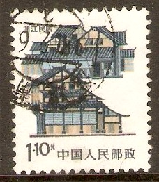 China 1986 1y.10 Traditional Houses series. SG3448. - Click Image to Close