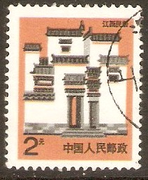 China 1986 2y Traditional Houses series. SG3448c.