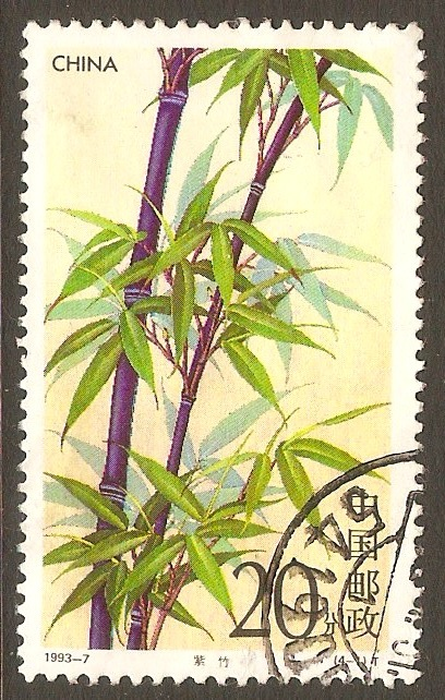 China 1993 20f Bamboo series. SG3849.