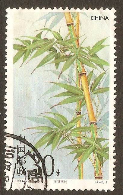 China 1993 30f Bamboo series. SG3850.
