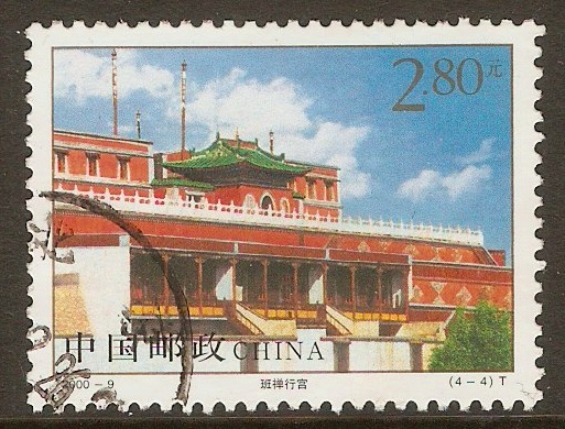 China 2000 2y.80 Taer Lamasery series. SG4494.