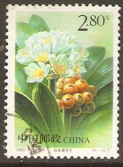 China 2000 2y.80 Flowers series. SG4555.