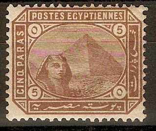 Egypt 1879 5pa Brown. SG44.
