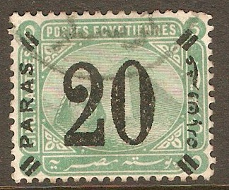 Egypt 1884 20p on 5pi Green. SG57.
