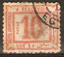 Egypt 1884 10pa Red - Postage Due. SGD57.