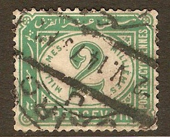 Egypt 1889 2m Green - Postage Due. SGD71.