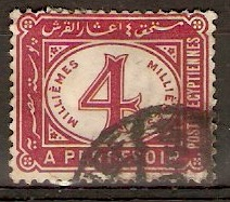 Egypt 1889 4m Purple - Postage Due. SGD72.