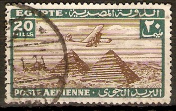 Egypt 1933 20m Brown and green red Air Series. SG204.
