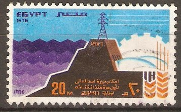Egypt 1976 20m High Dam Stamp. SG1284.