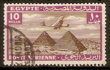 Egypt 1933 10m Brown and violet red Air Series. SG203.