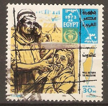 Egypt 1933 8m Black and violet Air Series. SG201.