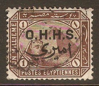 Egypt 1907 1m Brown - Official stamp. SGO73.