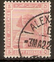 Egypt 1914 5m Pink - Cultural series. SG90.