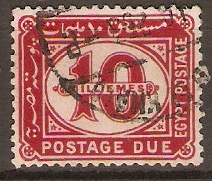 Egypt 1921 10m Red - Postage Due. SGD103.