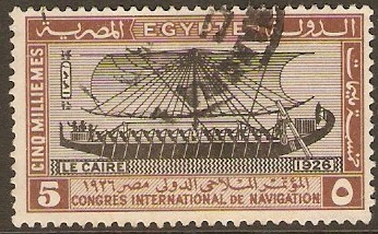 Egypt 1926 5m Black and brown. SG138.