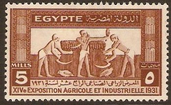 Egypt 1931 5m Brown Agric. & Industry Series. SG182.