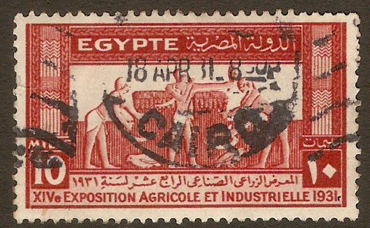 Egypt 1931 10m Red - Agricultural Exhibition series. SG183.