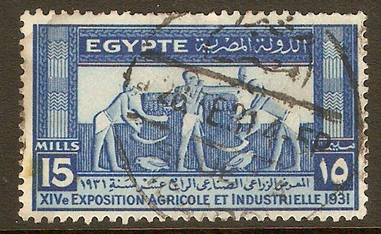 Egypt 1931 15m Blue - Agricultural Exhibition series. SG184.