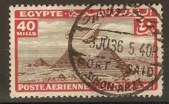 Egypt 1933 40m Brown and red - Air series. SG206.