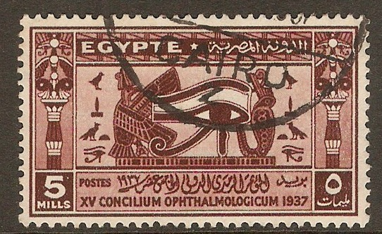 Egypt 1937 5m Brown - Ophthalmological Conference. SG262.