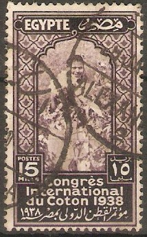 Egypt 1938 15m Purple - Cotton Congress seriess. SG267.