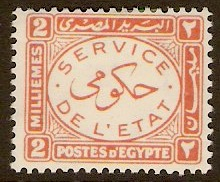 Egypt 1938 2m Red Official Stamp. SGO277.