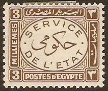 Egypt 1938 3m Brown Official Stamp. SGO278.