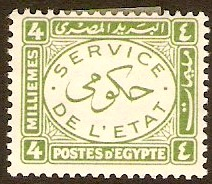 Egypt 1938 4m Green Official Stamp. SGO279.