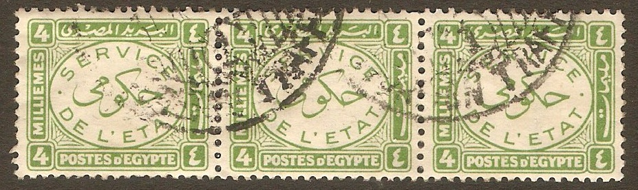 Egypt 1938 4m Green- Official Stamp. SGO279.