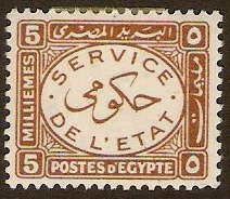 Egypt 1938 5m Brown Official Stamp. SGO280.