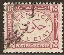 Egypt 1938 15m Purple Official Stamp. SGO282.