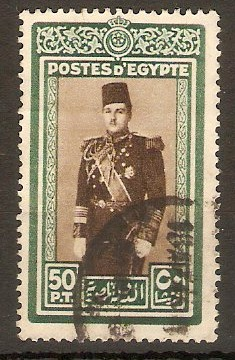Egypt 1939 50p King Farouk. SG282.