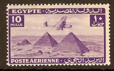 Egypt 1941 10m Violet - Air Stamps Series. SG286.